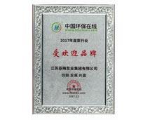 泵xing业受huanying品牌