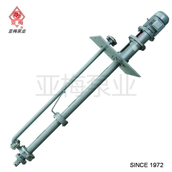 FY型长轴液xia泵